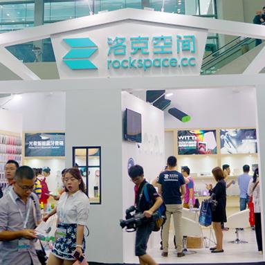 2016深圳MES移动电子博览会